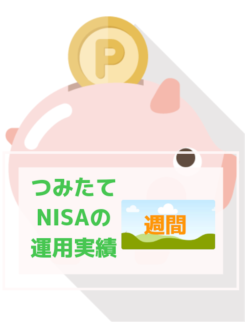 f:id:nanasi36925:20181209175548p:image
