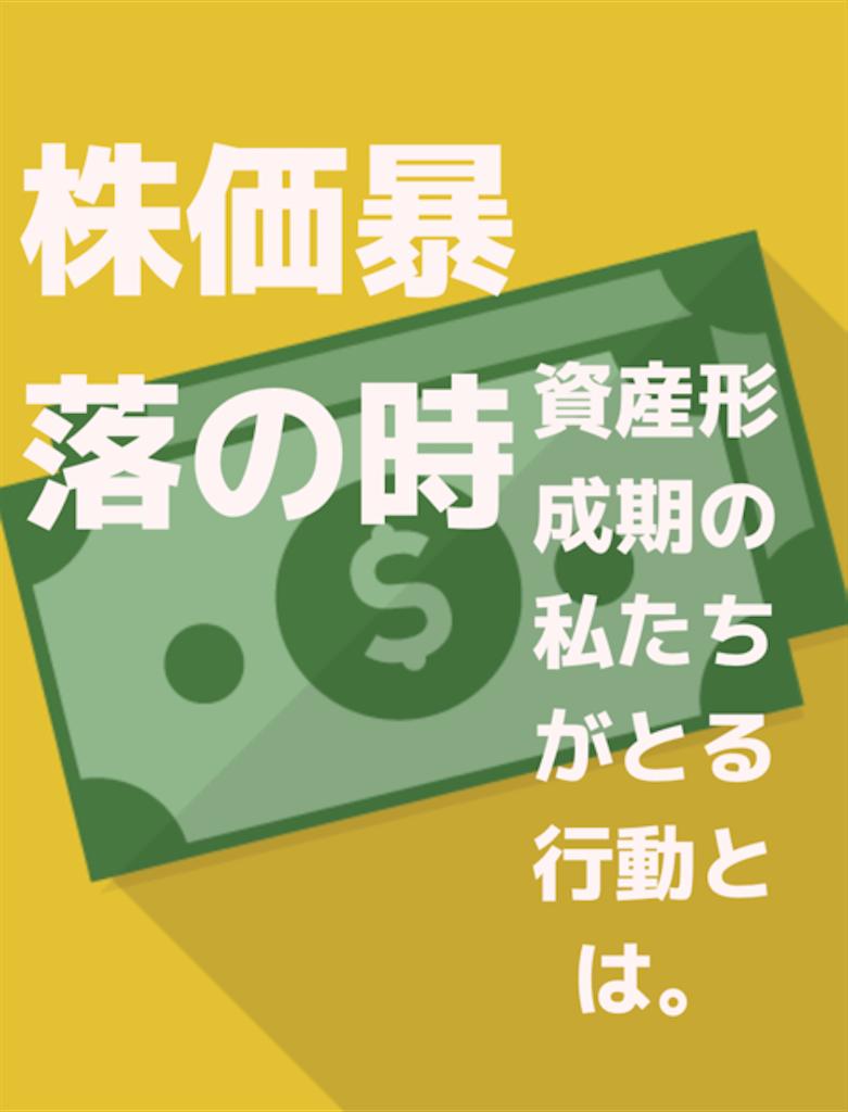 f:id:nanasi36925:20181227224638p:image