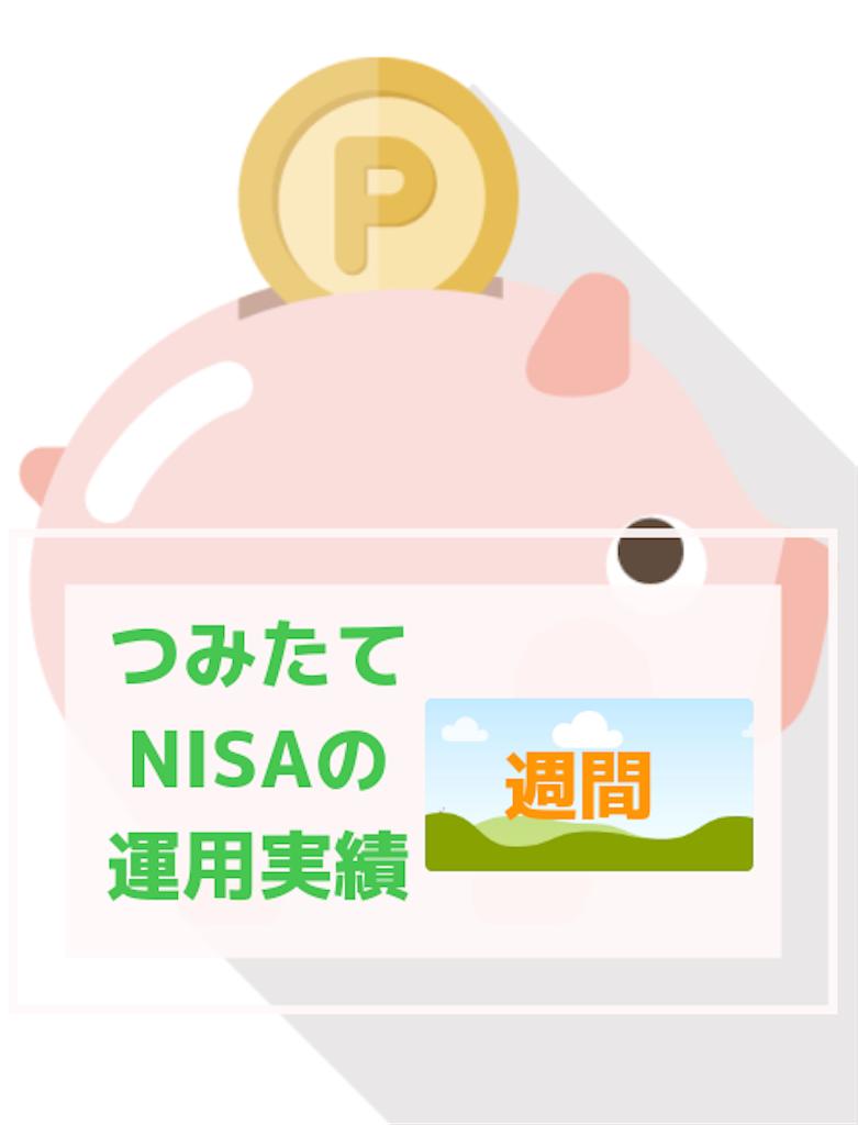 f:id:nanasi36925:20190107142959p:image