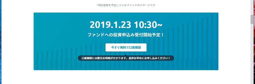 f:id:nanasi36925:20190109204245p:plain