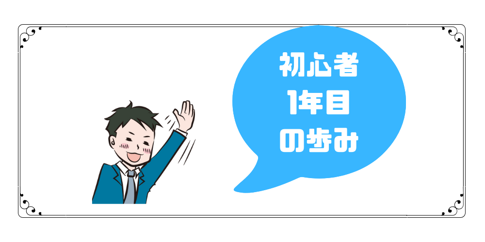 f:id:nanasi36925:20190118210044p:plain