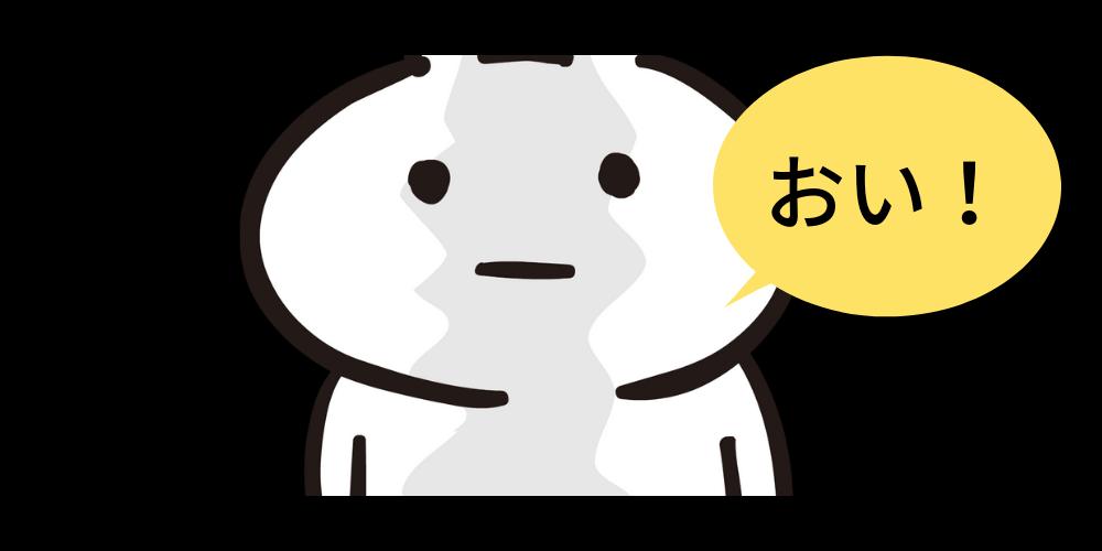 f:id:nanasi36925:20190121215717p:plain