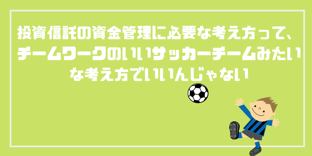 f:id:nanasi36925:20190124221638p:plain