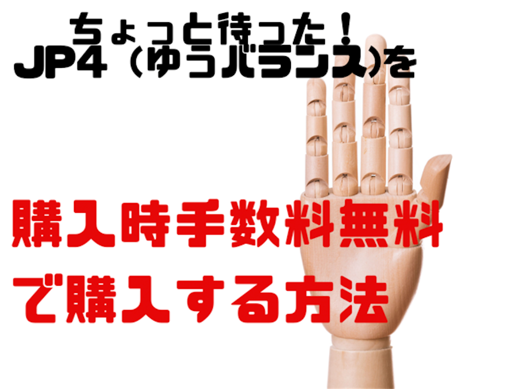 f:id:nanasi36925:20190127223806p:image