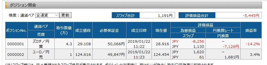 f:id:nanasi36925:20190207214623p:plain