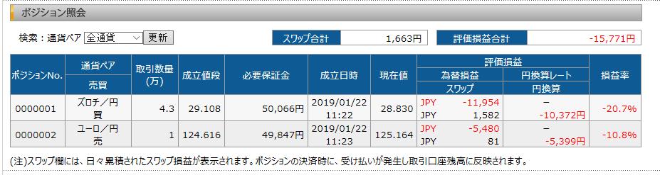 f:id:nanasi36925:20190214213052p:plain