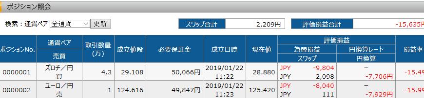 f:id:nanasi36925:20190223211930p:plain