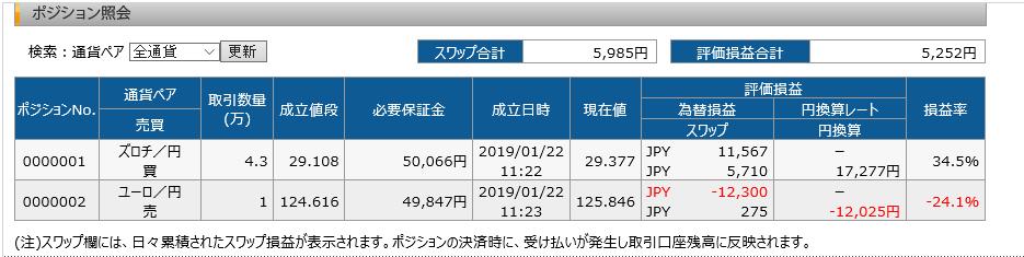 f:id:nanasi36925:20190422151150p:plain