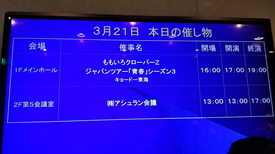 f:id:nanatake7jp:20180327170511j:plain