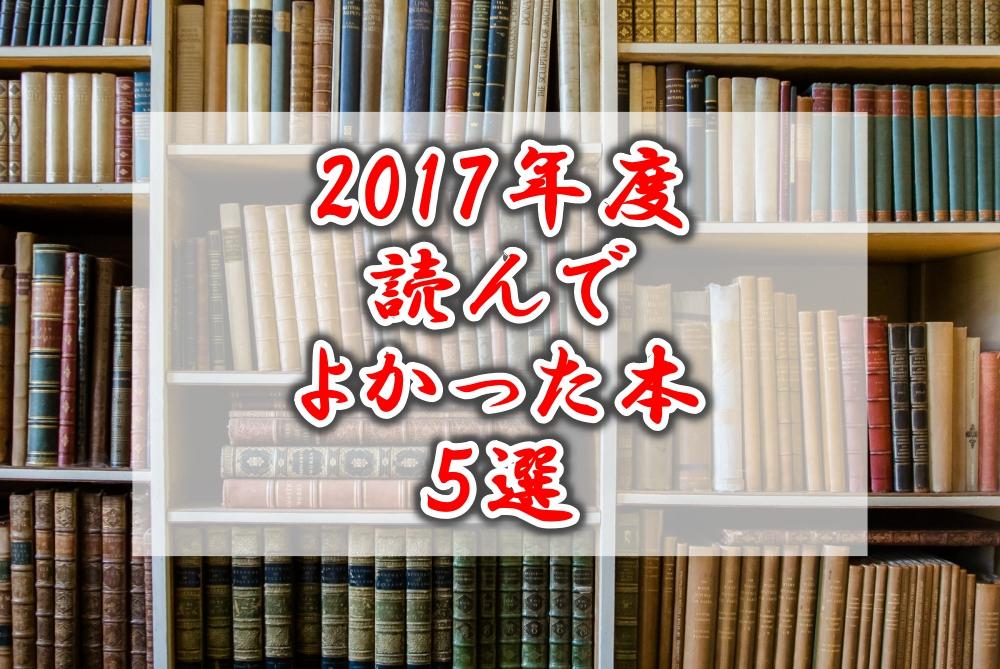 f:id:nanatake7jp:20180330192159j:plain