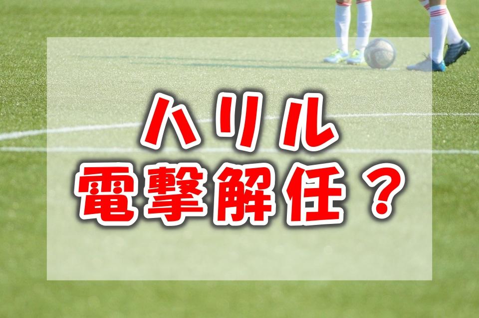 f:id:nanatake7jp:20180409153508j:plain