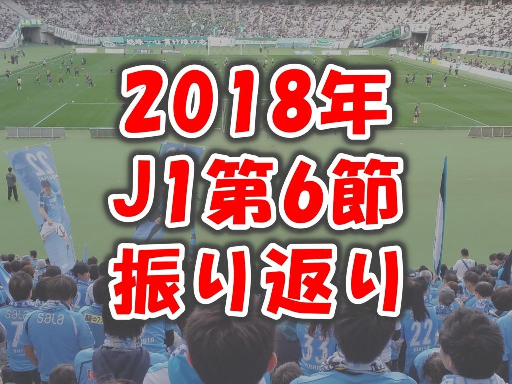 f:id:nanatake7jp:20180410163901j:plain
