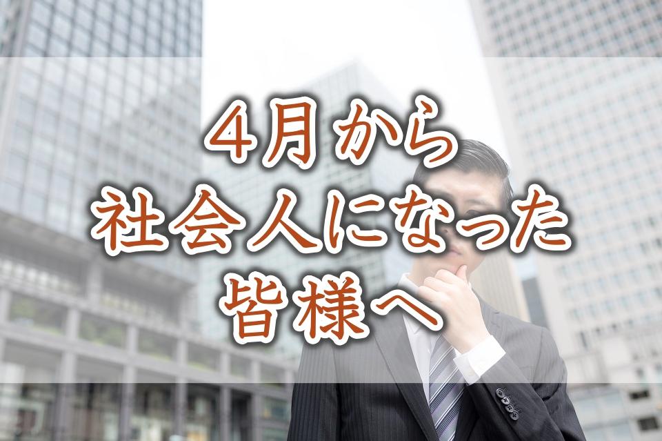 f:id:nanatake7jp:20180411175418j:plain