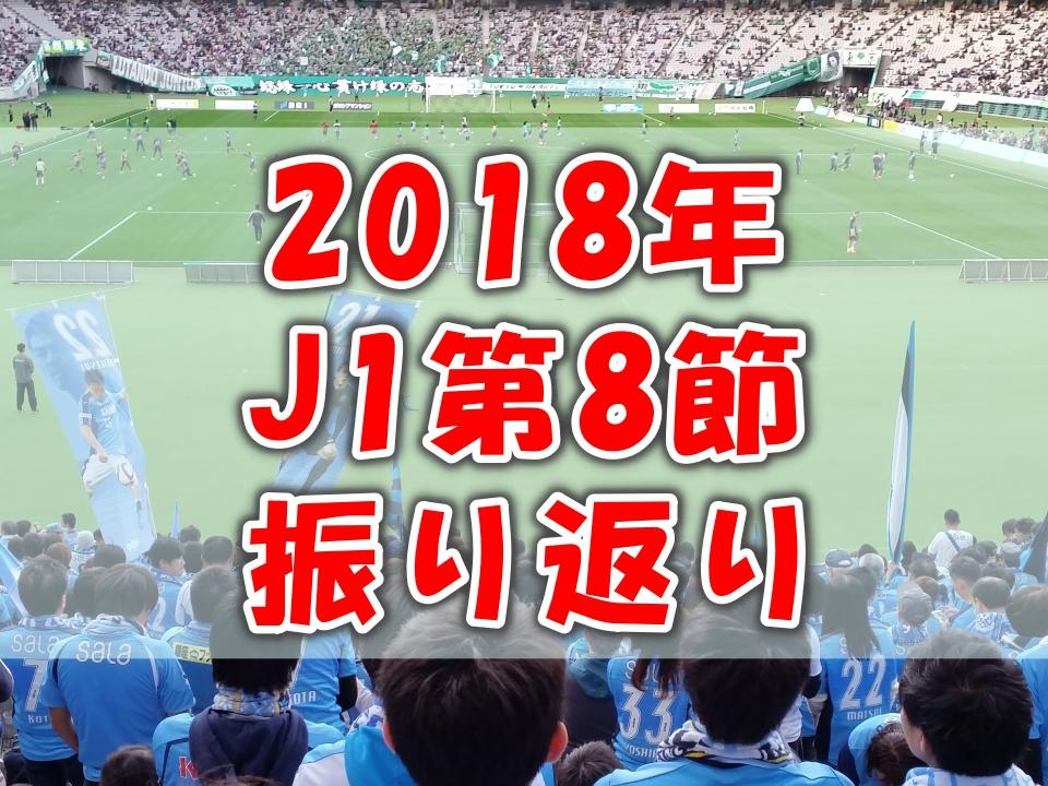 f:id:nanatake7jp:20180416142930j:plain