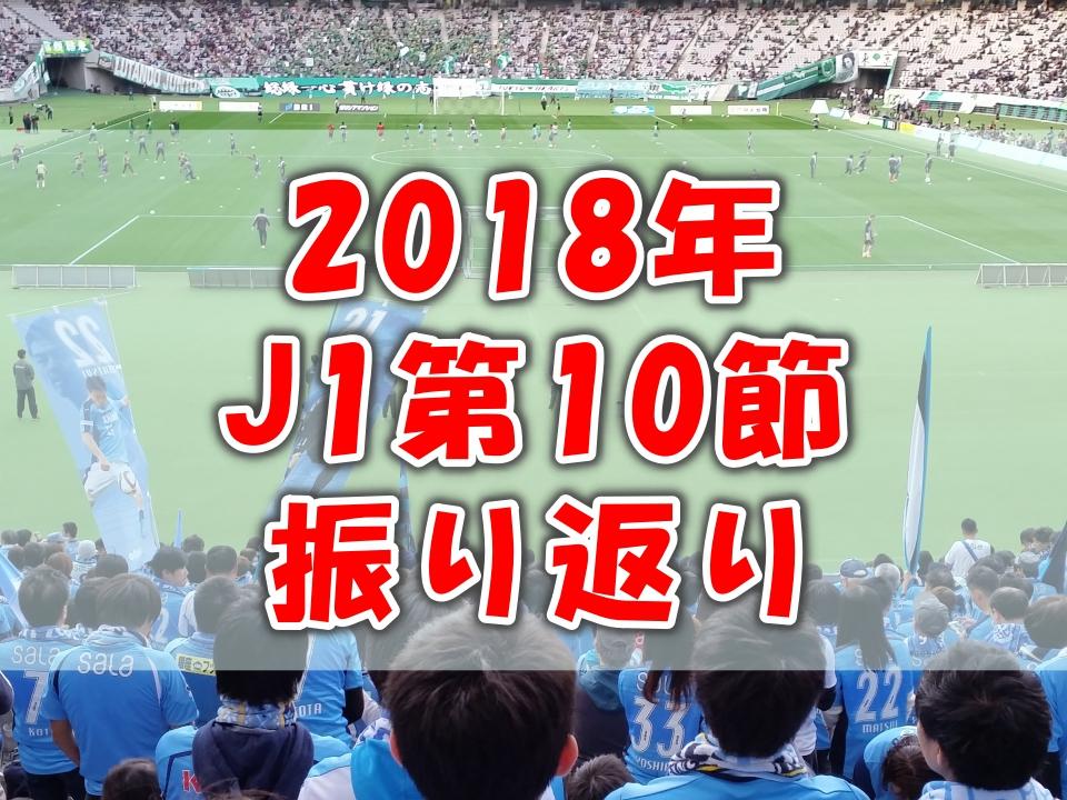 f:id:nanatake7jp:20180426190208j:plain