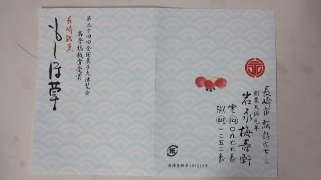 f:id:nanatohachiwa:20170120162424j:plain