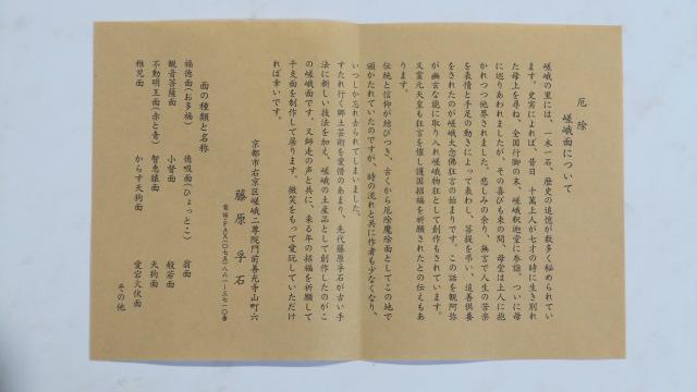 f:id:nanatohachiwa:20170123114952j:plain
