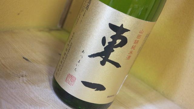 f:id:nanatohachiwa:20170129171544j:plain