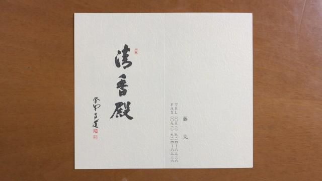 f:id:nanatohachiwa:20170202033435j:plain