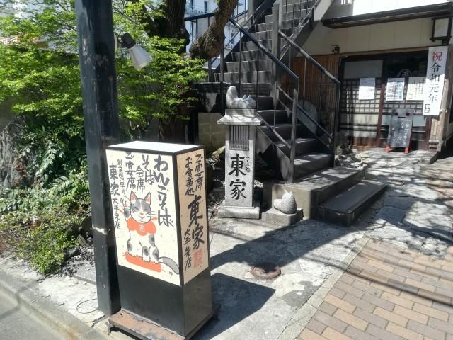 f:id:nanatoto:20190630184338j:image