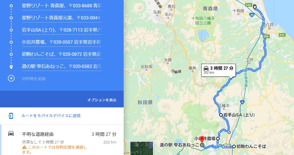 f:id:nanatoto:20190703225210p:plain