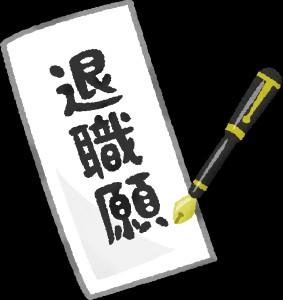 f:id:nanatoto:20190725010952j:image