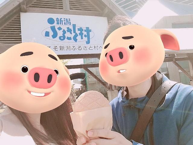 f:id:nanatoto:20190729003030j:image