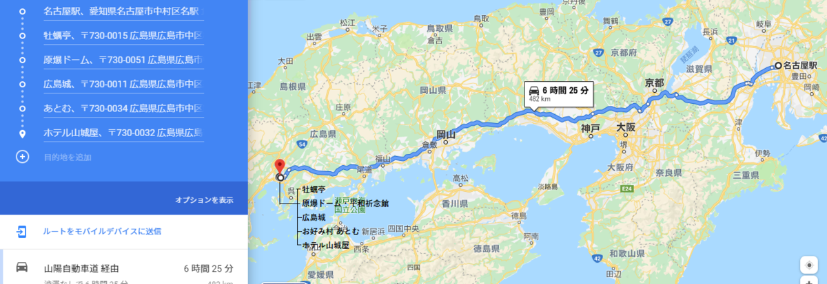 f:id:nanatoto:20190804090842p:plain
