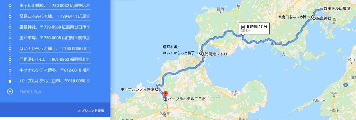 f:id:nanatoto:20190804093532p:plain
