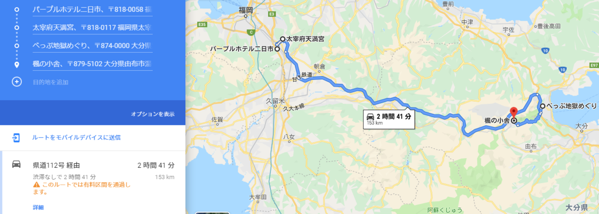 f:id:nanatoto:20190804093604p:plain