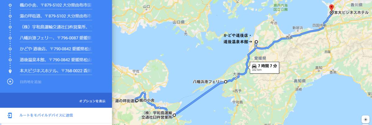 f:id:nanatoto:20190804093640p:plain