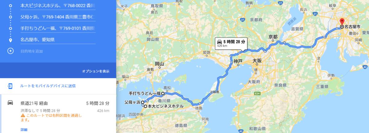 f:id:nanatoto:20190804093720p:plain