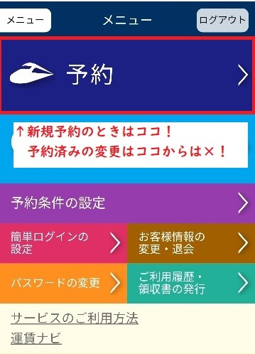 f:id:nanatoto:20190810152039j:plain