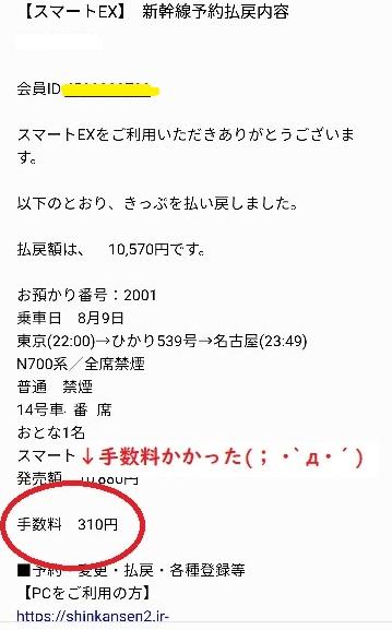 f:id:nanatoto:20190810152057j:plain