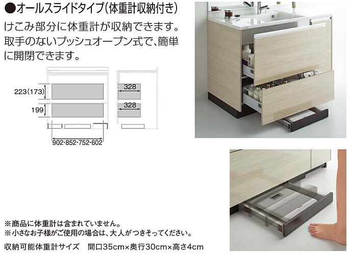 f:id:nanatoto:20210609220140p:plain