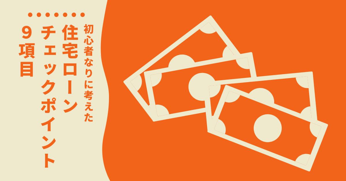 f:id:nanatoto:20210624001429p:plain