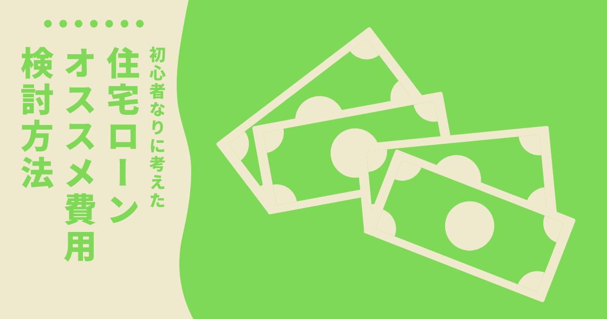 f:id:nanatoto:20210630224504p:plain