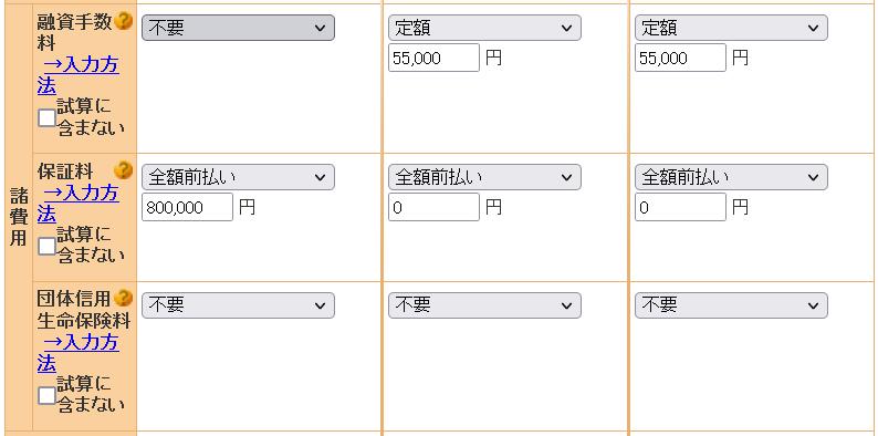 f:id:nanatoto:20210704232939p:plain