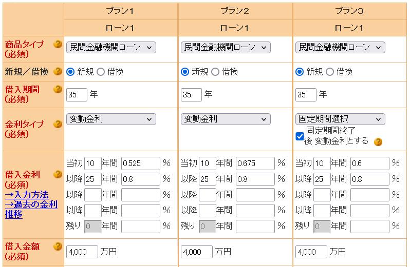 f:id:nanatoto:20210704234115p:plain