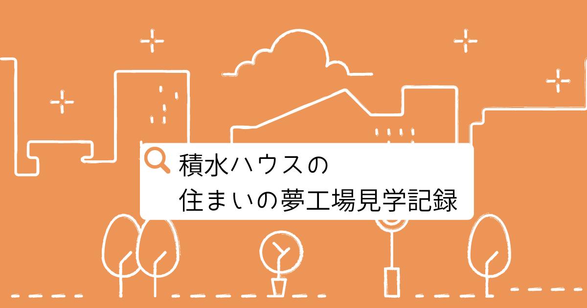 f:id:nanatoto:20210717110506p:plain