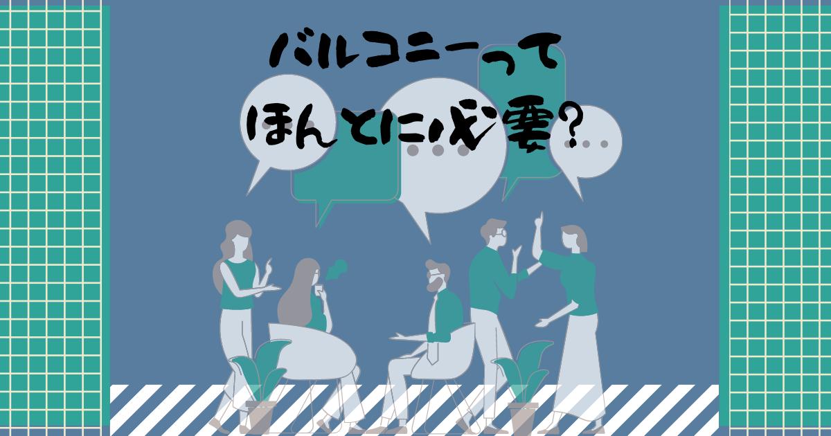 f:id:nanatoto:20210721205831p:plain