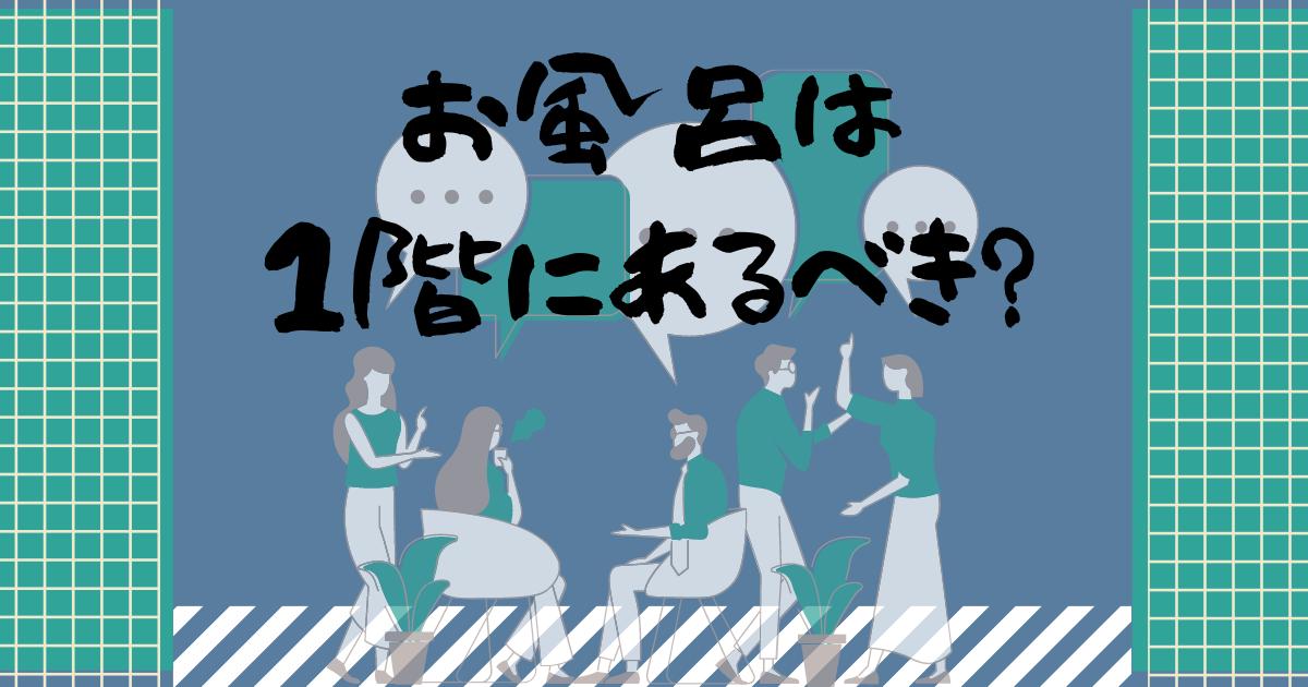 f:id:nanatoto:20210721213205p:plain