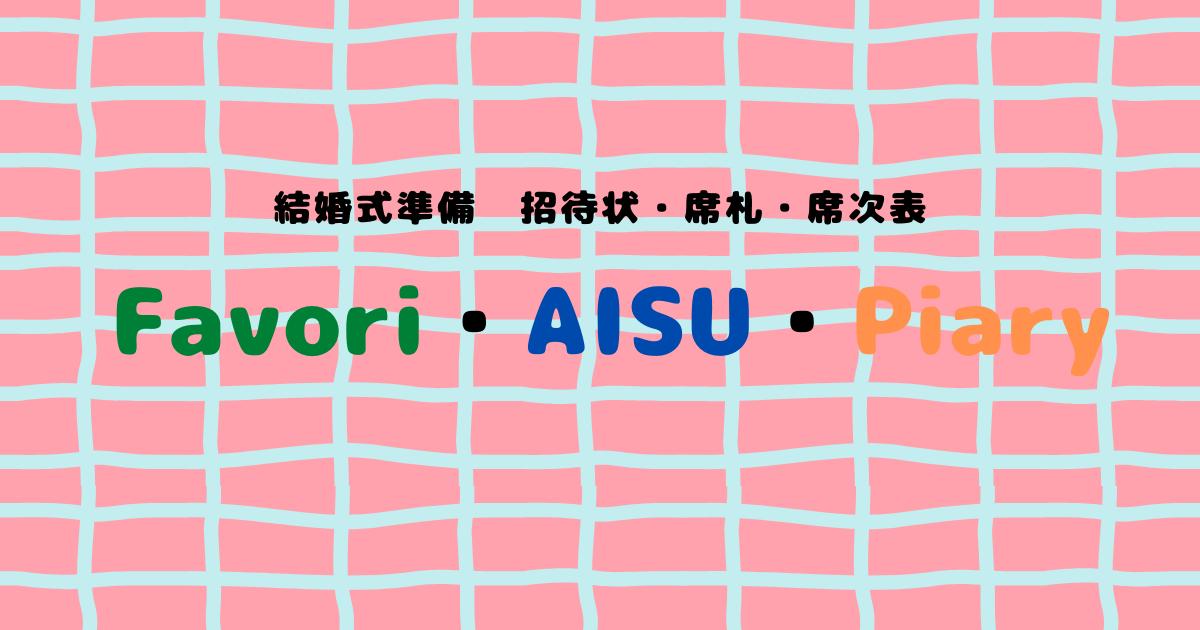 f:id:nanatoto:20210809171126p:plain