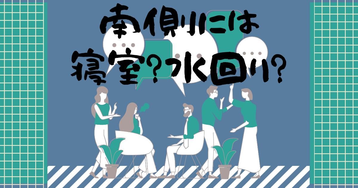 f:id:nanatoto:20210809193447p:plain