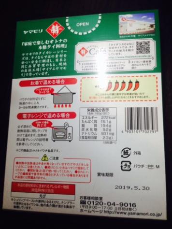 f:id:nanatsudrops:20170810094804p:plain