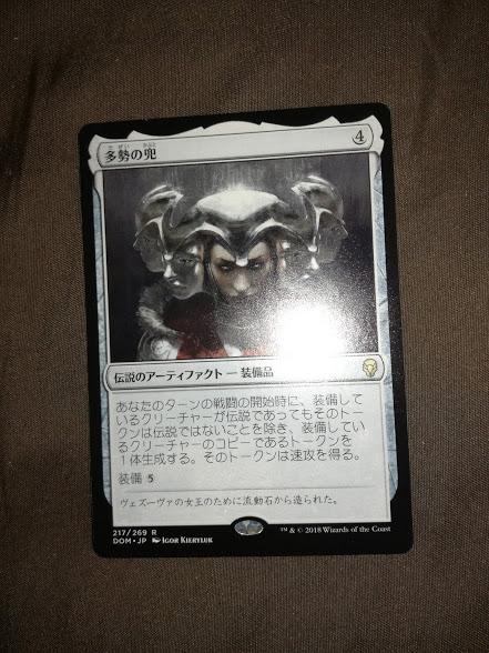 f:id:nanatsudrops:20180510153249j:plain