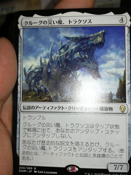 f:id:nanatsudrops:20180510153653j:plain