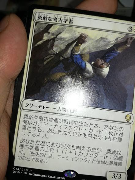 f:id:nanatsudrops:20180510153948j:plain