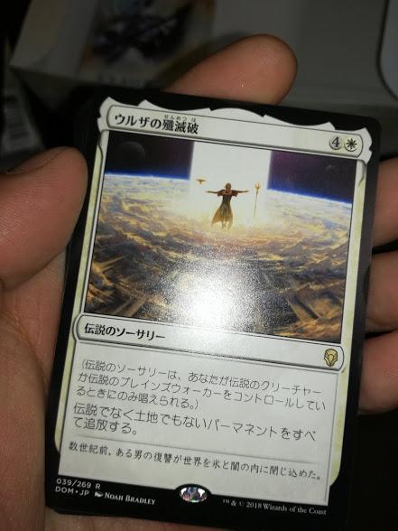 f:id:nanatsudrops:20180510154147j:plain