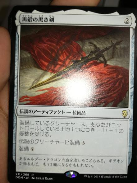 f:id:nanatsudrops:20180510154603j:plain